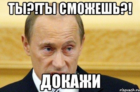Украинская армия расширяет зону контроля вокруг Донецкого аэропорта, - советник Президента Бирюков - Цензор.НЕТ 3363