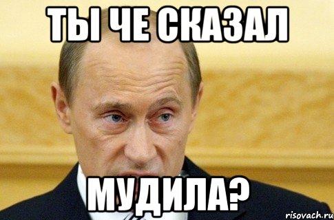 Спикер Госдумы РФ о требовании ПАСЕ освободить Савченко: В цивилизованном, правовом государстве такой размен недопустим - судебная власть независима - Цензор.НЕТ 6639