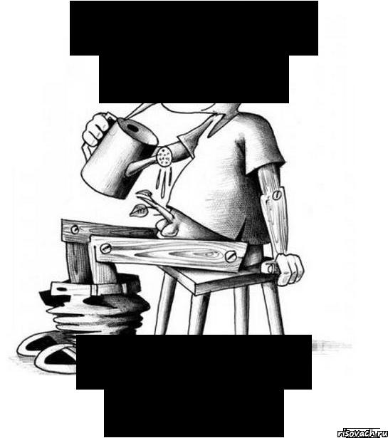квартире карикатуры на онанизм телу