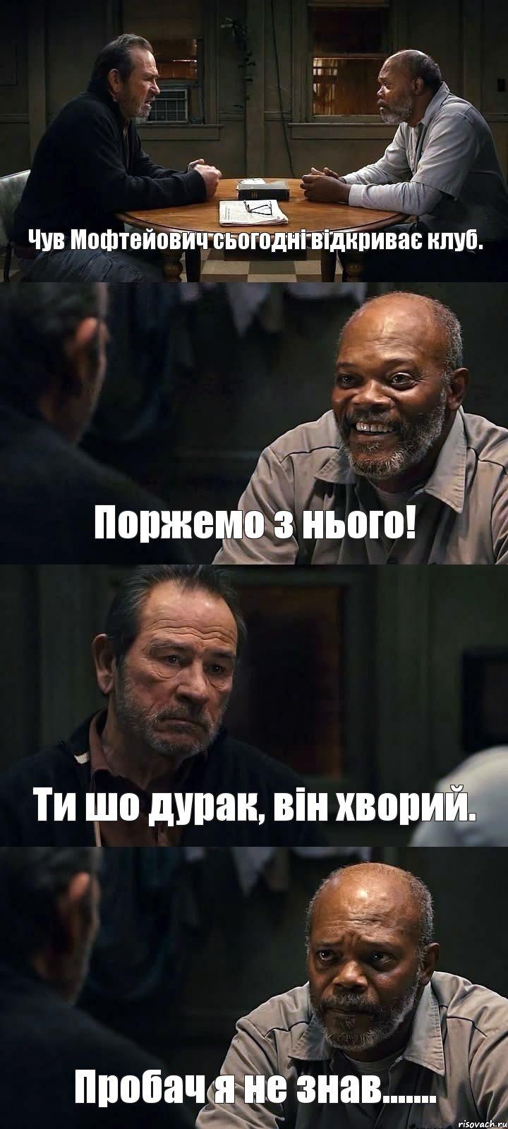 prostitutki-nsk