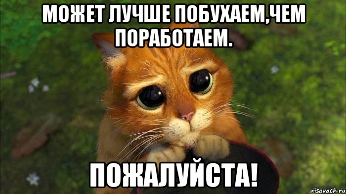 porno-russkoe-davay-suka