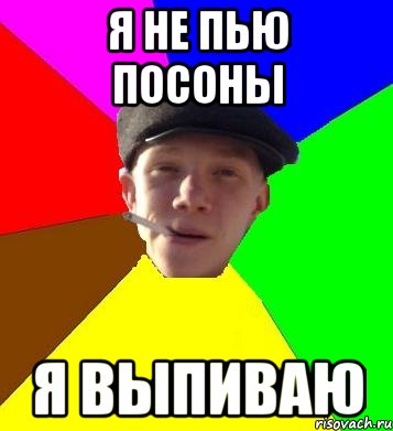 http://risovach.ru/upload/2013/01/mem/umnyj-gopnik_9222746_orig_.jpg