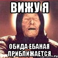 vanga_7886967_orig_.jpeg