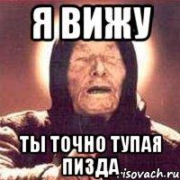 vanga_8933866_orig_.jpeg