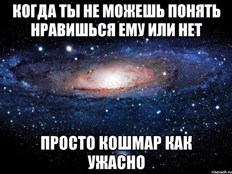 kak-ponyat-chto-ti-nravishsya-parnyu