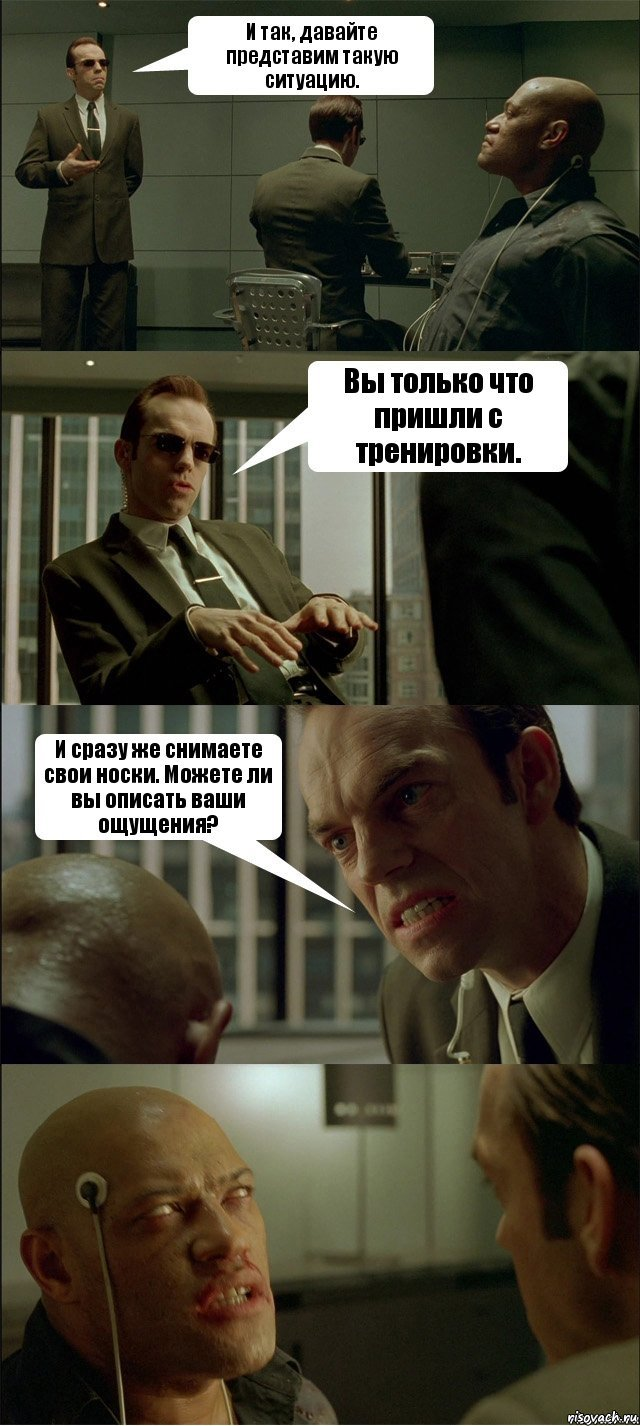 http://risovach.ru/upload/2013/02/matrica-tresha-10127520_orig_.jpeg