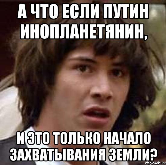 В Украине запретили трансляцию еще одного российского телеканала - Цензор.НЕТ 5245