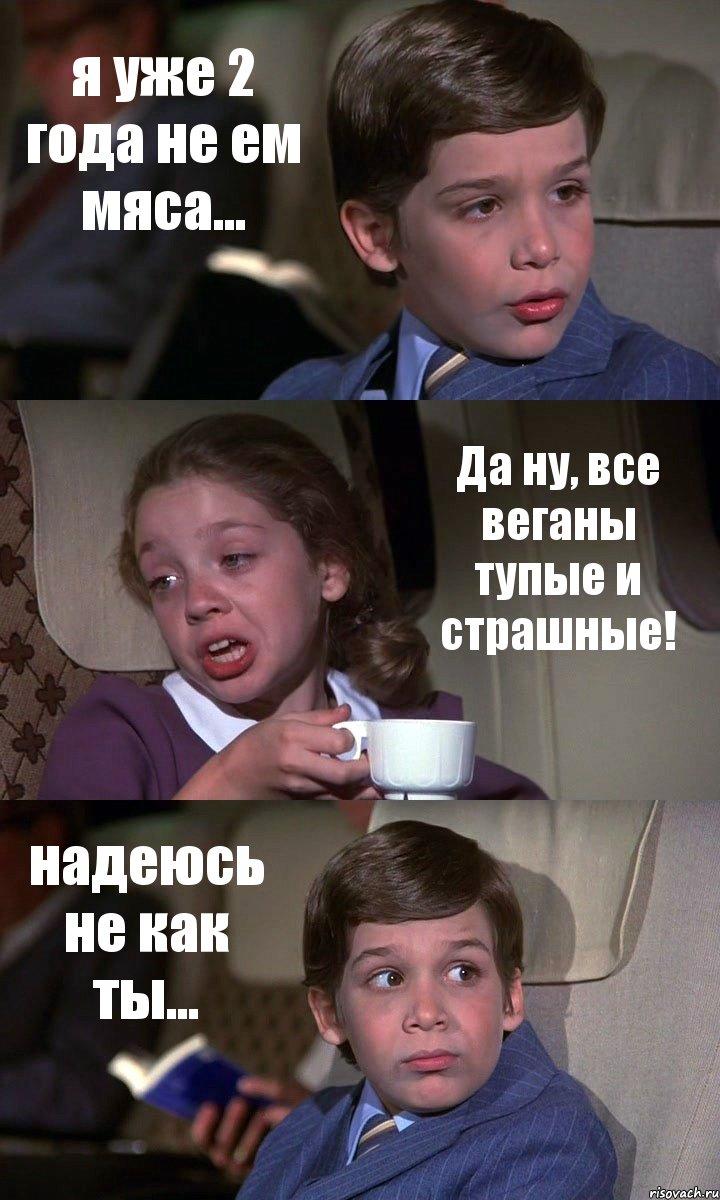 mne-22-ya-devstvennitsa