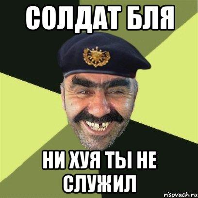 индивидуалки 40 50 лет по районам москвы