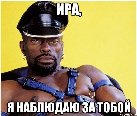 http://risovach.ru/upload/2013/02/mem/chernyj-vlastelin_11795348_orig_.jpg