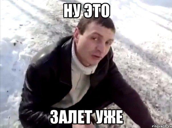 chetko_10953369_orig_.jpg