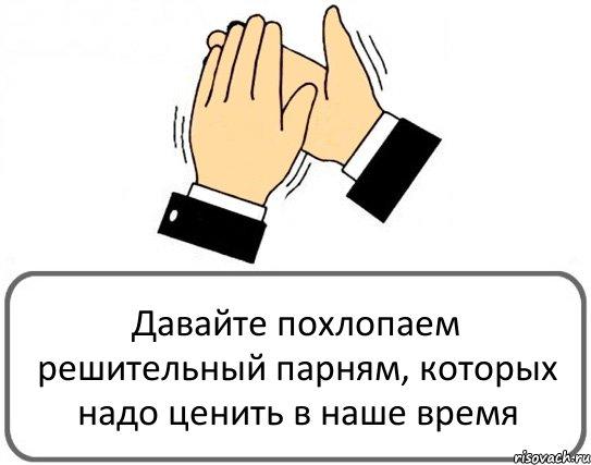 """Правительство решительно настроено идти путем реформ, - Гройсман на встрече с послами стран """"Большой семерки"""" - Цензор.НЕТ 6981"""