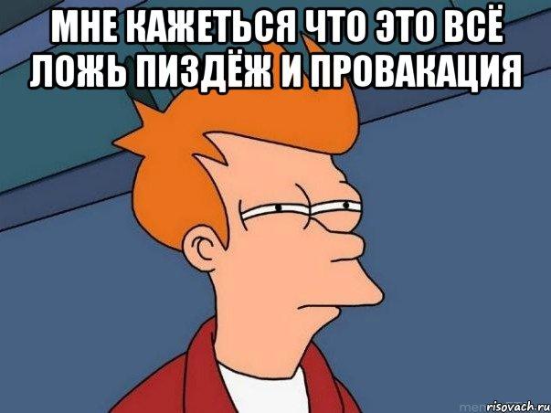http://risovach.ru/upload/2013/02/mem/fraj_11010647_orig_.jpg