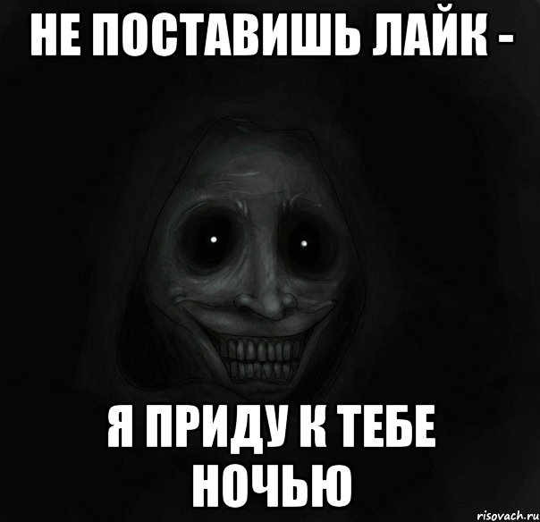 http://risovach.ru/upload/2013/02/mem/gost_11650662_orig_.jpg