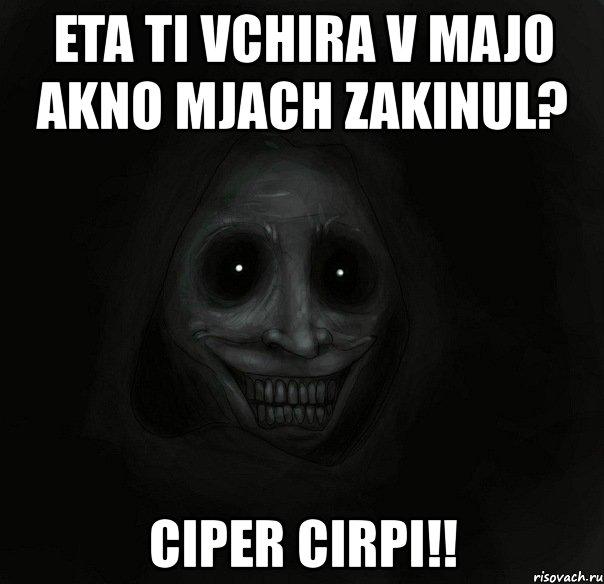 vidrachivaet-parnyu