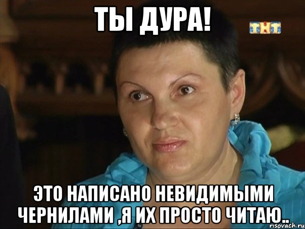 seksforum-spyashie-devushki