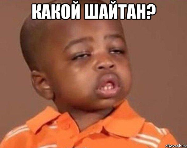 kakoy-pacan_10421534_orig_.jpeg