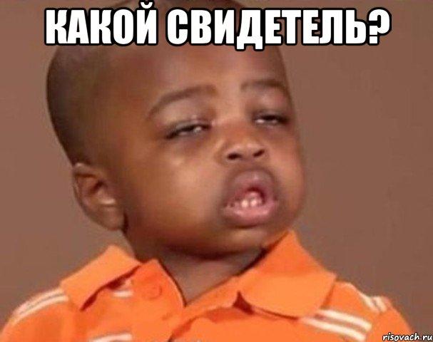kakoy-pacan_12281578_orig_.jpeg