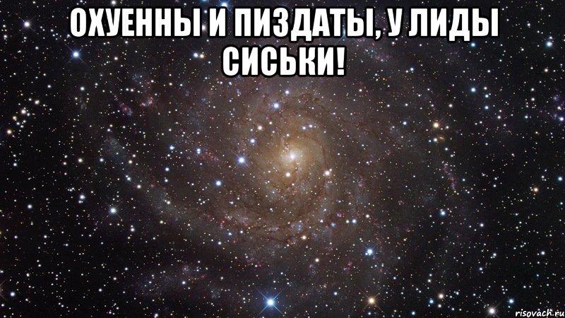 prostitutki-gorod-zheleznogorsk-kurskaya-oblast