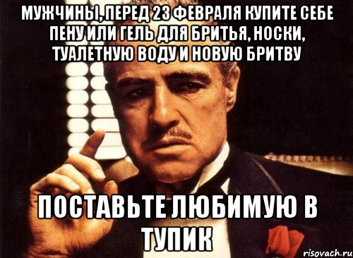 http://risovach.ru/upload/2013/02/mem/krestnyy-otec_11674699_orig_.jpeg