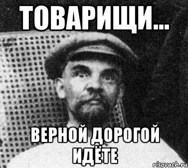 Под Авдеевку прибыла группа пропагандистов Life.ru для съемки провокационных сюжетов, - разведка - Цензор.НЕТ 4740