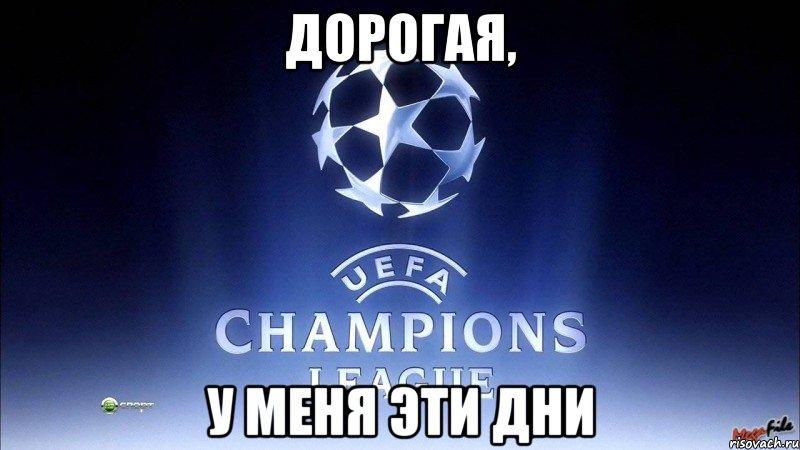 futbol smotret online