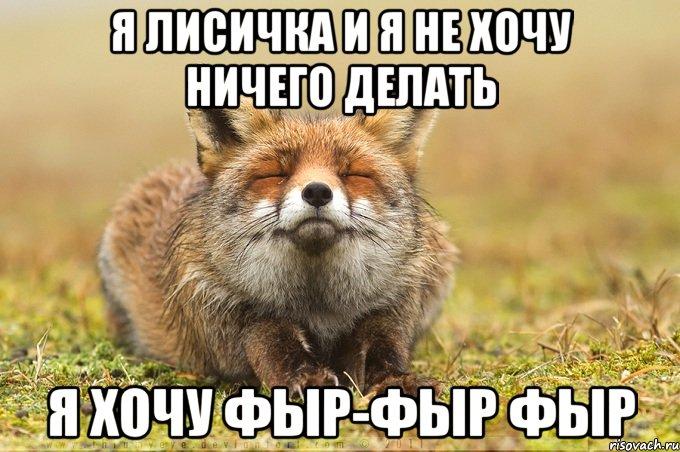 lisa-fyr-fyr-fyr_10762034_orig_.jpeg
