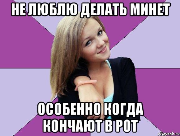 Вероника земанова делает минет онлайн бесплатно