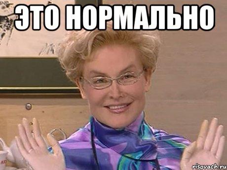 malysheva_10945755_orig_.jpg
