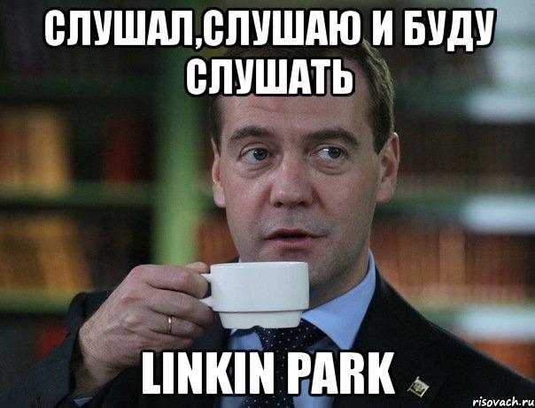linkin park слушать альбомы
