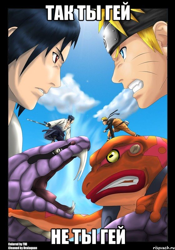 Naruto Shippuden Film 7 : The Last VOSTFR Streaming
