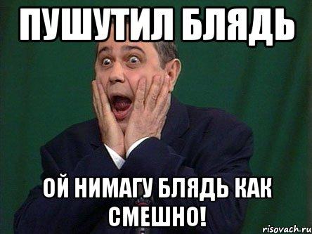 Расследование убийства Вороненкова и диверсии в Балаклее должны стать делом чести для силовиков, - Порошенко - Цензор.НЕТ 2780