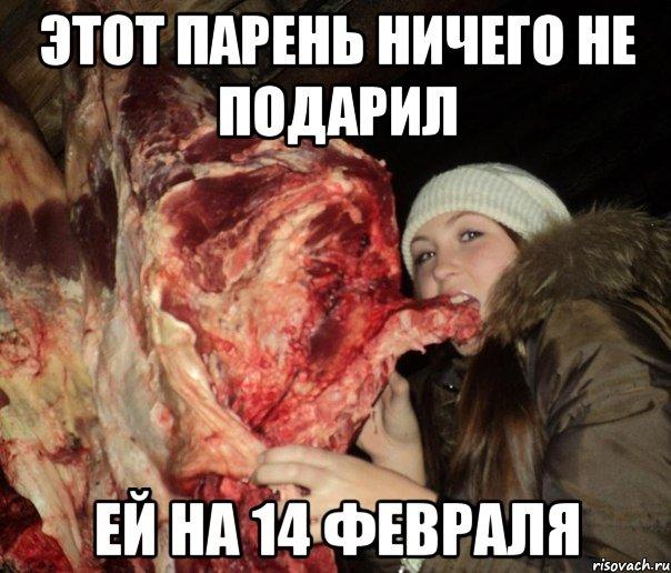 Мемы пиздец просто - Рисовач .Ру