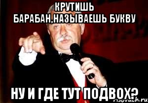 http://risovach.ru/upload/2013/02/mem/pole-chudes_11082850_orig_.jpg