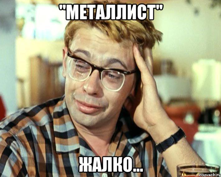 """""""Металлист"""" уходит из Премьер-Лиги - Цензор.НЕТ 1710"""
