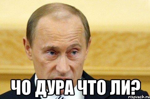 Керри на встрече с Путиным призвал ускорить переговоры по реализации Минских соглашений, - Госдеп США - Цензор.НЕТ 4709