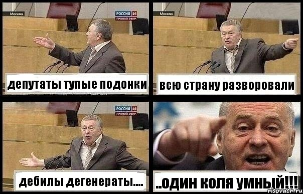 В СНБО не исключают причастность партизан к взрыву на Донецком химзаводе - Цензор.НЕТ 8933