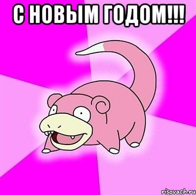 СБУ завела дело за трансляцию российских каналов в Луганске - Цензор.НЕТ 2123