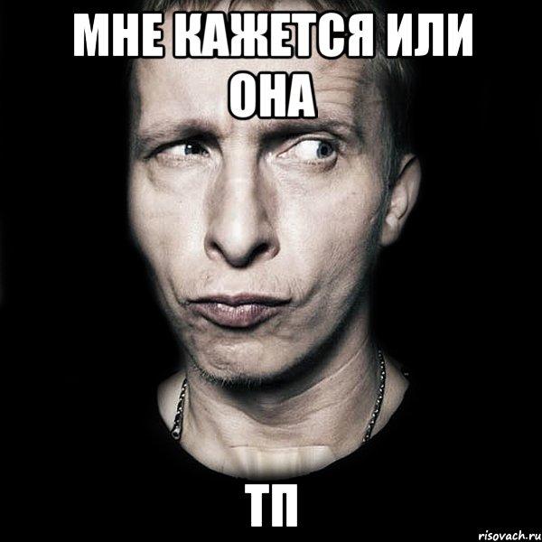 tipichnyy-ohlobystin_11966701_orig_.jpeg