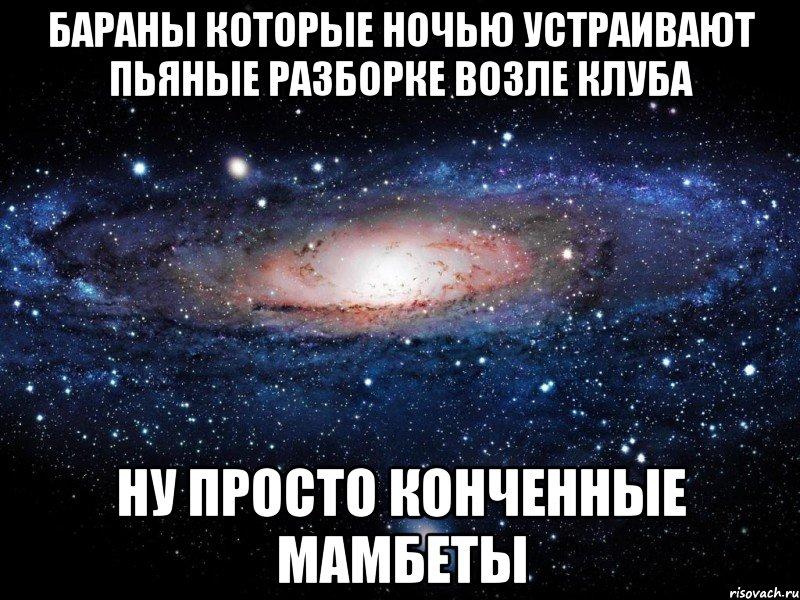 pyanaya-yulka