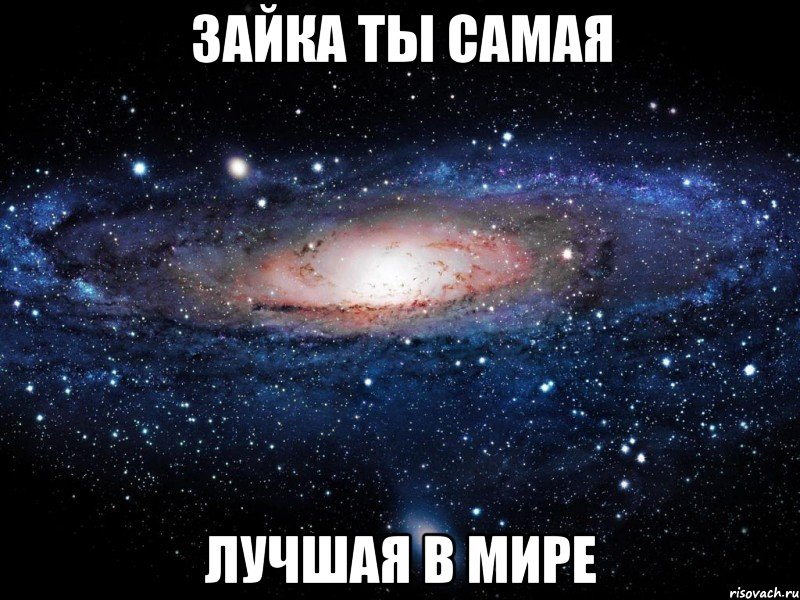 samie-pizdatie-imena-v-mire