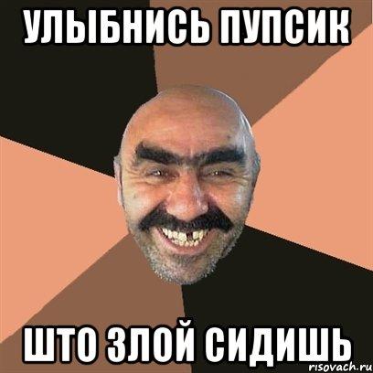 ya-tvoi-dom-truba-shatal_10955403_orig_.