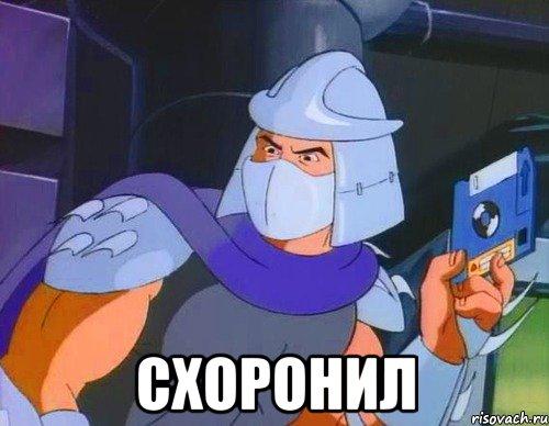 http://risovach.ru/upload/2013/02/mem/yayca_10091553_orig_.jpeg