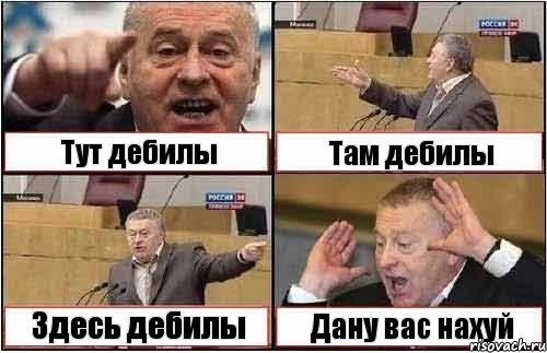 foto-golaya-aktrisa-alena-babenko