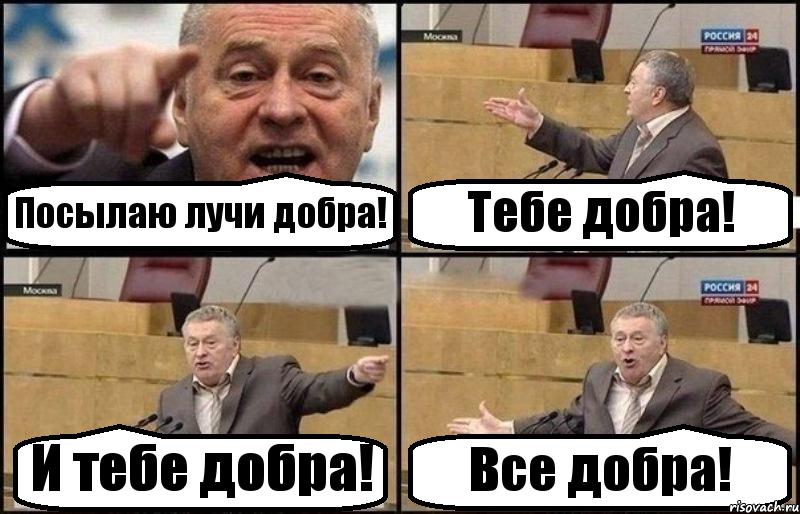 zhirinovskij_12031022_orig_.png