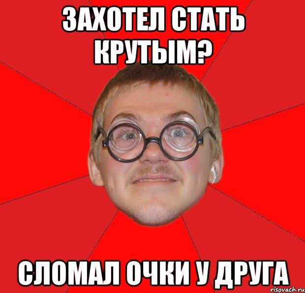 chernaya-bibliya-bez-tsenzuri-smotret