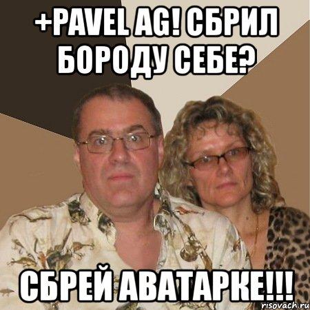 злые аватарки: