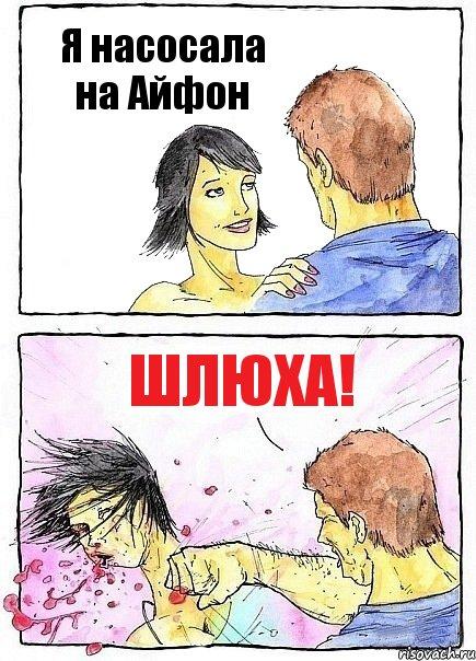 Проститутки по @mail ru круглосуточно