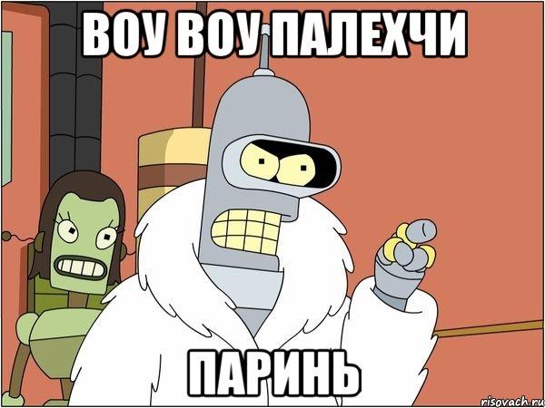 bender_15164062_orig_.jpg