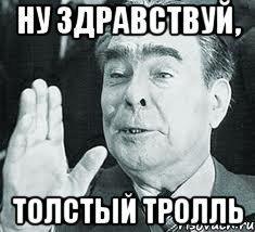 bezhnev_12965335_orig_.jpeg
